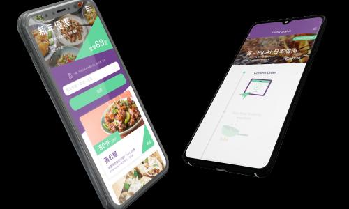 Mobile Eat Mockup Smartphones (Two)